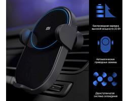 Беспроводное зарядное устройство Xiaomi Wireless Car Charger